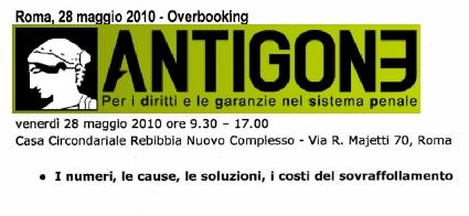 """""""Overbooking: le cause, le soluzioni e i costi del sovraffollamento"""""""
