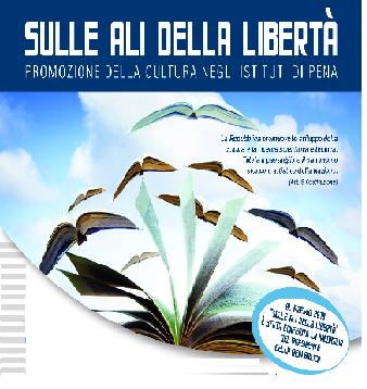 """Premio: 'Sulle ali della libertà"""" – IIIa Edizione 2020"""
